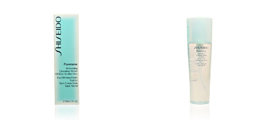 Shiseido PURENESS refreshing cleansing water 150 ml