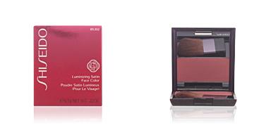 Shiseido LUMINIZING satin face color #RS302-tea rose 6.5 gr