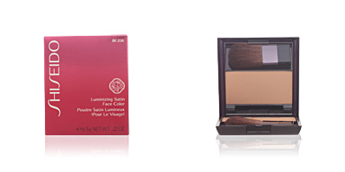 Shiseido LUMINIZING satin face color #BE206-soft beam gold 6.5 gr